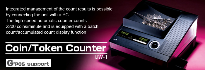 Coin/Token Counter UW-1 | Production Information | UNICA Corporation